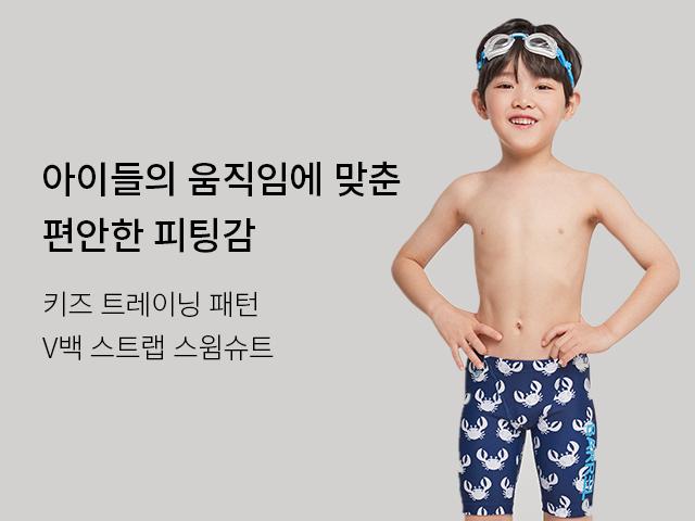 실내수영_키즈2
