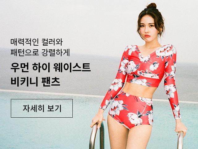 워터스포츠_대배너2