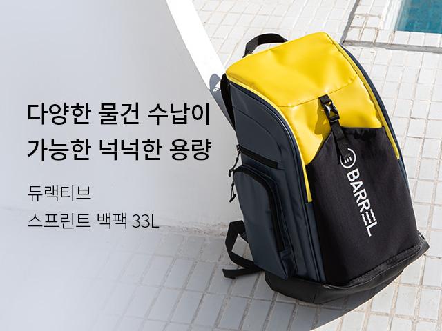 실내수영_대배너1