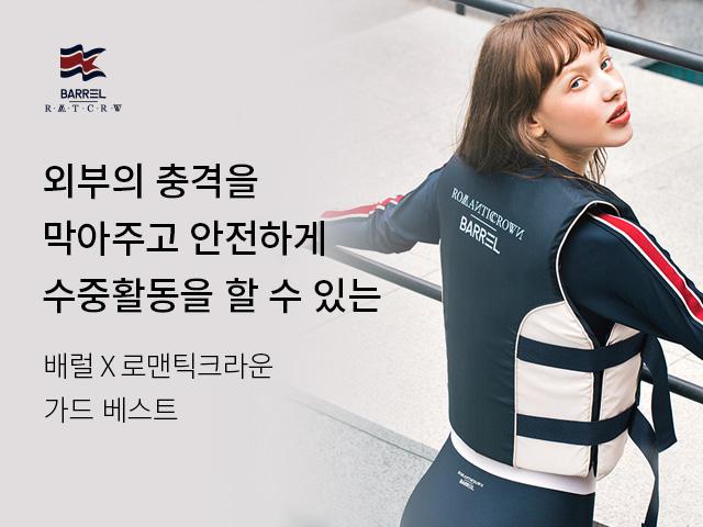 로맨틱크라운_액세서리_대배너