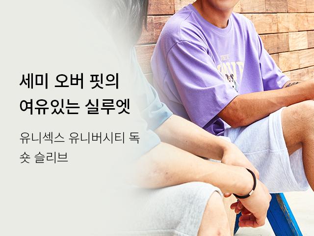 라이프스포츠_대배너
