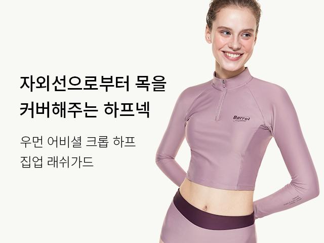 메인>워터스포츠_어비셜01