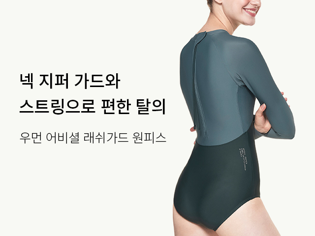 메인>워터스포츠_어비셜02