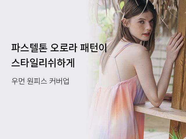 배럴걸_워터스포츠_대배너